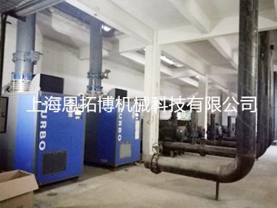 浙江台州电厂空气悬浮鼓风机节能改造案例
