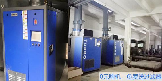 空气悬浮风机喘振的原因及其处理方法-上海恩拓博