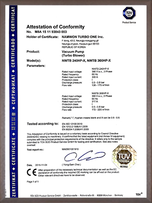 恩拓博:TUV证书