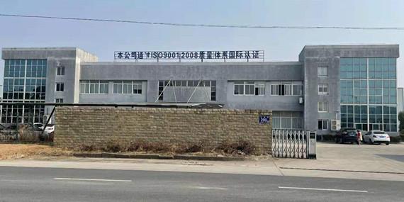 上海恩拓博机械科技有限公司搬迁告知函