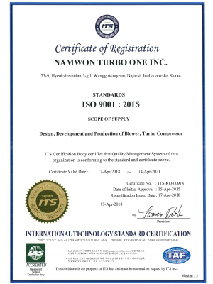 Namwon Turbo One ISO9001 (Eng)-Q(2015)-R(TR)
