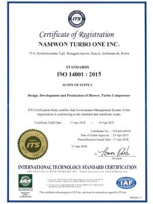 Namwon Turbo One ISO14001(Eng)-E(2015)-R(TR)