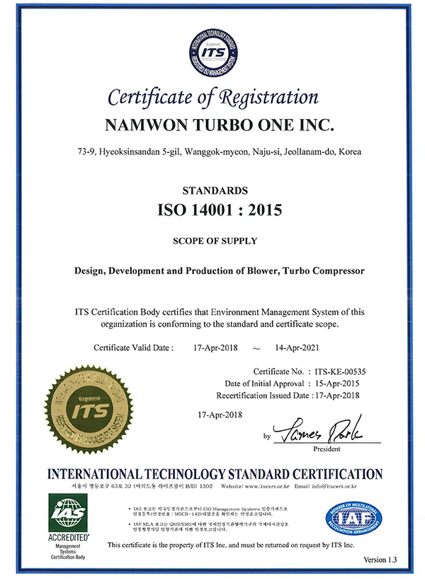 Namwon Turbo One ISO14001(Eng)-E(2015)-R(TR)