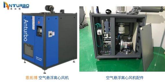 上海恩拓博分享空气悬浮鼓风机温度偏高的主要原因