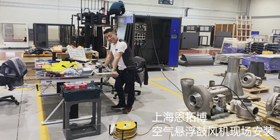 空气悬浮离心鼓风机配件技术要求?