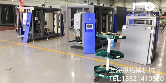 空气悬浮鼓风机水泥行业风机改造-上海恩拓博