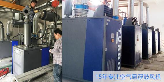 污水处理风机改造项目说明-上海恩拓博机械科技有限公司