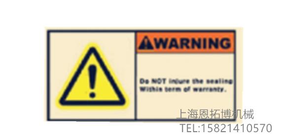 空气悬浮鼓风机安全标识有哪些?-恩拓博